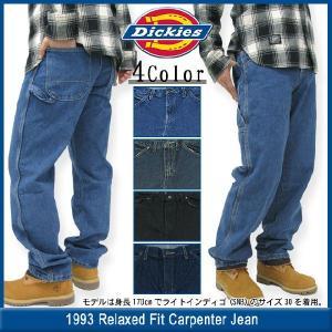 ディッキーズ Dickies 1993 リラックスド フィット カーペンター ジーンズ レングス 32 メンズ (DICKIES 1993 Relaxed Fit Carpenter Jean) icefield