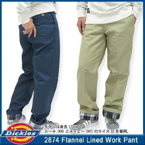 ディッキーズ Dickies 2874 フランネル ラインド チノ ワークパンツ 男性用 メンズ (DICKIES 2874 Flannel Lined Work Pant) icefield