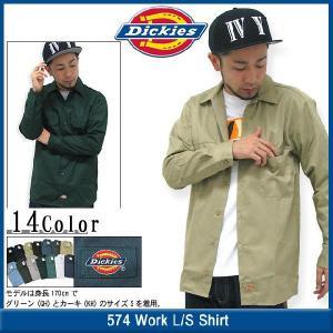 ディッキーズ Dickies 574 ワークシャツ 長袖 メンズ (DICKIES dickies 574 Work L/S Shirt ワークシャツ トップス) icefield