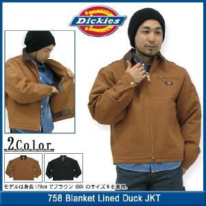 ディッキーズ Dickies 758 ブランケット ラインド ダック ワークジャケット メンズ (758 Blanket Lined Duck JKT JACKET JAKET アウター トップス) icefield