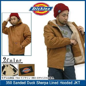 ディッキーズ Dickies 350 サンデッド ダック シェルパ ラインド フーデッド ワークジャケット (tj350 Sanded Duck JACKET JAKET アウター トップス) icefield
