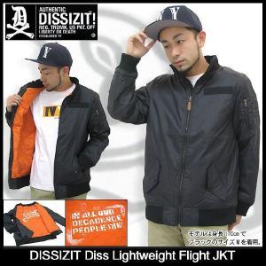 ディシズイット DISSIZIT ディス ライトウェイト フライト ジャケット(Slick Diss Lightweight Flight JKT) icefield
