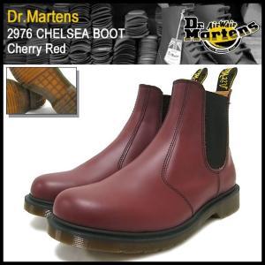 ドクターマーチン Dr.Martens 2976 チェルシー ブーツ チェリーレッド メンズ(2976 CHELSEA BOOT Cherry Red サイドゴア R11853600)|icefield