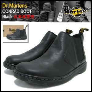 ドクターマーチン Dr.Martens コンラッド ブーツ ブラック(dr.martens DR.MARTENS CONRAD ドクター マーチン BOOTS R14803001)|icefield