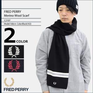 フレッドペリー FRED PERRY マフラー メンズ メリノ ウール スカーフ(FREDPERRY C2107 Merino Wool Scarf 小物)|icefield