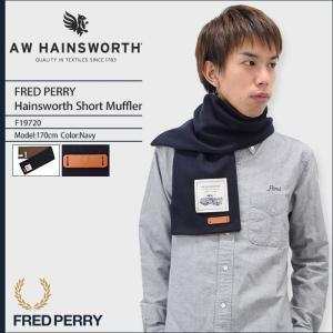 フレッドペリー FRED PERRY マフラー メンズ ヘインズワース ショート 日本企画(F19720 Hainsworth Short Muffler JAPAN LIMITED)|icefield