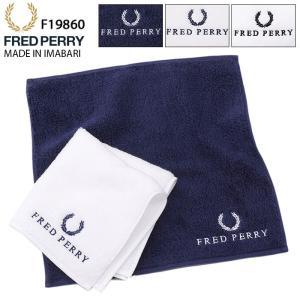 フレッドペリー タオル FRED PERRY メンズ パイル ハンドタオル 日本企画(F19860 ...