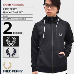 フレッドペリー FRED PERRY ジャージー ジャケット メンズ フーデッド トラックジャケット スポーツオーセンティック(F2499 Track JKT) icefield