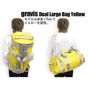 gravis(グラビス) Dual Large Bag Yellow【バッグ】|icefield