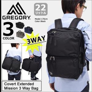 グレゴリー GREGORY バッグ カバート エクステンデッド ミッション 3 ウェイ(gregory Covert Extended Mission 3 Way Bag ビジネス 73328)|icefield