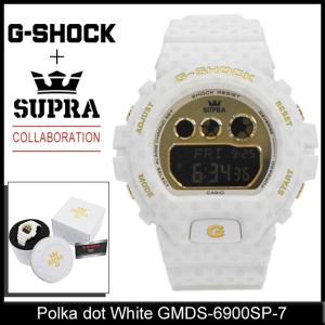 ジーショック G-SHOCK×スープラ コラボレーション ポルカドット 白 GMDS-6900SP-7(G-SHOCK×SUPRA Collaboration Polka dot GMDS-6900SP-7)|icefield