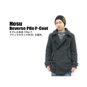 Hosu(ホス) Reverse Pile P-Coat icefield