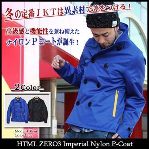 エイチティエムエル ゼロスリー HTML ZERO3 インペリアル ナイロン ピーコート(html zero3 Imperial Nylon P-Coat) icefield