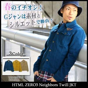 エイチティエムエル ゼロスリー HTML ZERO3 ネイバーズ ツイル ジャケット(html zero3 Neighbors Twill JKT)|icefield