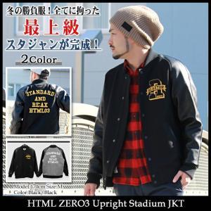 エイチティエムエル ゼロスリー HTML ZERO3 ジャケット メンズ アップライト スタジアム(Upright Stadium JKT スタジャン アウター)