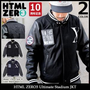 エイチティエムエル ゼロスリー HTML ZERO3 ジャケット メンズ アルティメット スタジアム(Ultimate Stadium JKT アウター HTML-JKT186)|icefield