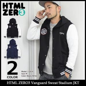 エイチティエムエル ゼロスリー HTML ZERO3 ジャケット メンズ バンガード スウェット スタジアム(Vanguard Sweat Stadium JKT HTML-JKT187)|icefield