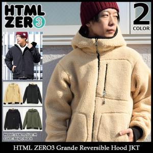 エイチティエムエル ゼロスリー HTML ZERO3 ジャケット メンズ グランデ リバーシブル フード(Grande Reversible Hood JKT HTML-JKT188)|icefield