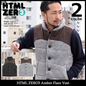 【送料無料】エイチティエムエル ゼロスリー HTML ZERO3 ジャケット メンズ アンバー フレア ベスト(Amber Flare Vest HTML-JKT192)|icefield