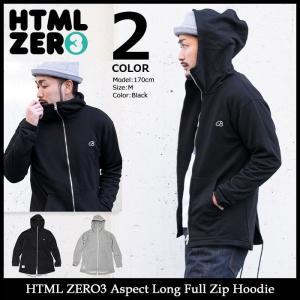 【送料無料】エイチティエムエル ゼロスリー HTML ZERO3 パーカー ジップアップ アスペクト ロング フル ジップ フーディー(Aspect Hoodie)