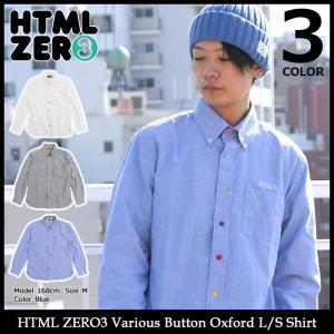【送料無料】エイチティエムエル ゼロスリー HTML ZERO3 シャツ 長袖 メンズ バリオス ボタン オックスフォード(Various Button HTML-SHT123)|icefield