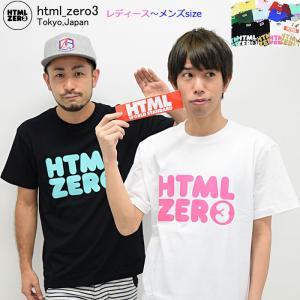 エイチティエムエル ゼロスリー Tシャツ 半袖 HTML ZERO3 メンズ & レディース バンパ...