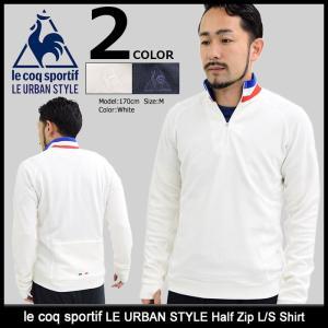 ルコック ル アーバン スタイル le coq sportif LE URBAN STYLE シャツ 長袖 メンズ ハーフ ジップ(QE110171 Half Zip L/S Shirt 男性用)|icefield