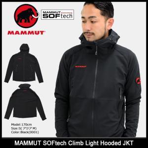 マムート MAMMUT ジャケット メンズ ソフテック クライム ライト フーデッド(SOFtech Climb Light Hooded JKT アウター 男性用 1010-23000)|icefield