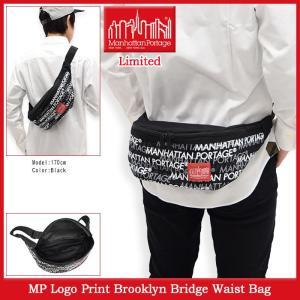 マンハッタンポーテージ Manhattan Portage ウエストバッグ MP ロゴ プリント ブルックリン ブリッジ 限定(Brooklyn Bridge Bag MP1100LP)|icefield