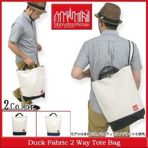 マンハッタンポーテージ Manhattan Portage ダック ファブリック 2 ウェイ トート バッグ(manhattan portage Duck Fabric 2 Way Tote Bag MP1309DUCK)|icefield