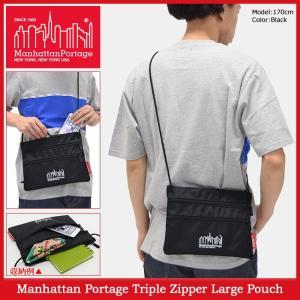 マンハッタンポーテージ Manhattan Portage ポーチ トリプル ジッパー ラージ(Triple Zipper Large Pouch TRIPLEZIPPERPOUCHL 2WAY) icefield