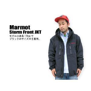 Marmot(マーモット) Storm Front JKT【マウンテン パーカー】|icefield