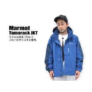 Marmot(マーモット) Tamarack JKT【マウンテン パーカー】|icefield