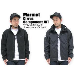 Marmot(マーモット) Cirrus Component JKT【マウンテン パーカー】|icefield