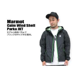 Marmot(マーモット) Calm Wind Shell Parka JKT【マウンテン パーカー】|icefield