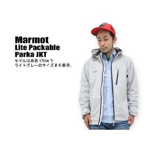Marmot(マーモット) Lite Packable Parka JKT【マウンテン パーカー】|icefield