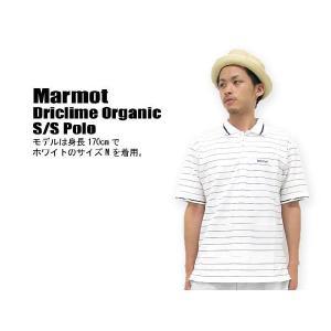 Marmot(マーモット) Driclime Organic S/S Polo|icefield