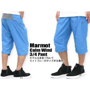 Marmot(マーモット) Calm Wind 3/4 Pant|icefield