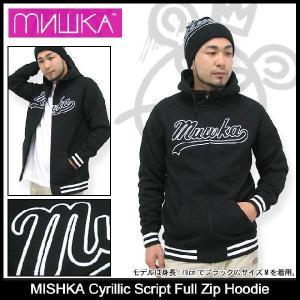 ミシカ MISHKA パーカー キリル スクリプト ジップアップ Parka(mishka Cyrillic Script Full Zip フーディ トップス Hoody Parker メンズ FL121204A)|icefield