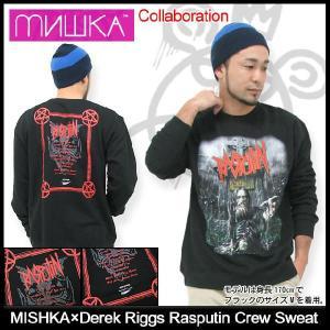 ミシカ MISHKA×デレク リッグス ラスプーチン クルー スウェット コラボ(Derek Riggs Rasputin Crew Sweat トレーナー スエット メンズ FL121220CCN)|icefield