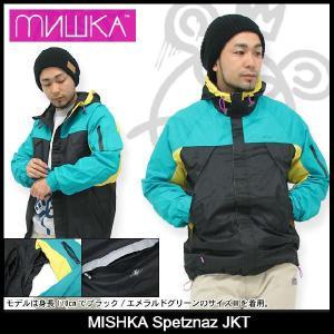 ミシカ MISHKA ジャケット スペツナズ Jacket(mishka Spetznaz JAKET マウンテンパーカー アウター メンズ FL121301B)|icefield