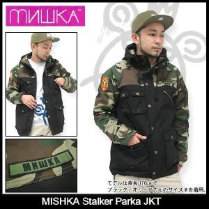 ミシカ MISHKA ジャケット ストーカー パーカー Jacket(mishka Stalker Parka JAKET ミリタリー アウター メンズ FL121302B)|icefield