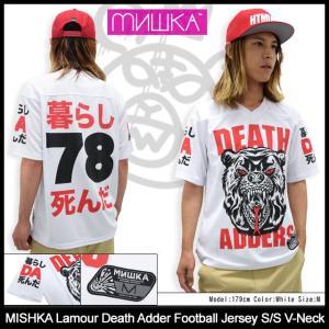 ミシカ MISHKA カットソー 半袖 メンズ ラムール デス アダー フットボール ジャージ(Lamour Death Adder Jersey メンズ・男性用 SM151146M)|icefield