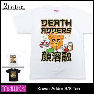 ミシカ MISHKA カワイイ アダー Tシャツ 半袖(mishka Kawaii Adder S/S Tee ティーシャツ T-SHIRTS トップス メンズ・男性用 SP151107)|icefield