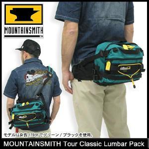 マウンテンスミス MOUNTAINSMITH ツアー クラシック ランバーパック(mountainsmith Tour Classic Lumbar Pack ウエストバッグ ヒップバッグ メンズ 40101)|icefield