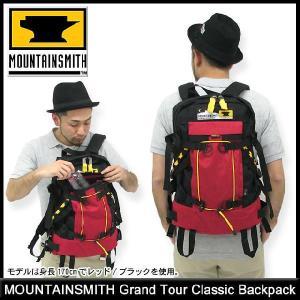 マウンテンスミス MOUNTAINSMITH グランド ツアー クラシック バックパック(mountainsmith Grand Tour Classic Backpack バッグ リュック メンズ 40103)|icefield
