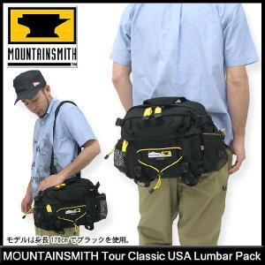 マウンテンスミス MOUNTAINSMITH ツアー クラシック USA ランバーパック(mountainsmith Tour Classic USA Lumbar Pack ウエストバッグ ヒップバッグ 40110)|icefield
