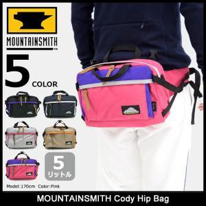 マウンテンスミス MOUNTAINSMITH コディ ヒップバッグ(mountainsmith Cody Hip Bag ウエストバッグ 40162)|icefield