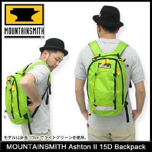マウンテンスミス MOUNTAINSMITH アシュトン 2 15D バックパック(mountainsmith Ashton II 15D Backpack バッグ リュック メンズ & レディース 40171)|icefield