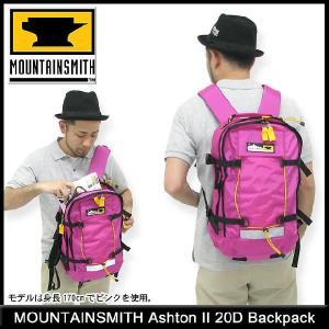 マウンテンスミス MOUNTAINSMITH アシュトン 2 20D バックパック(mountainsmith Ashton II 20D Backpack バッグ リュック メンズ & レディース 40173)|icefield